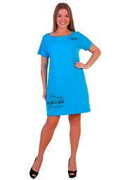 Купить качественные трикотажные платья из Иваново