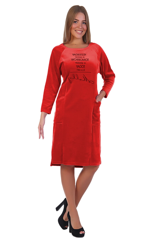 "Платье ""Молли"" красный"