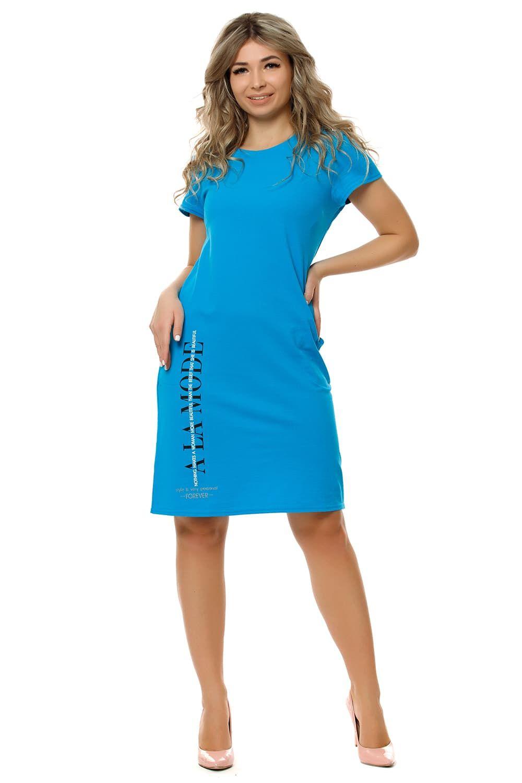 """Платье """"Модница"""" бирюза"""