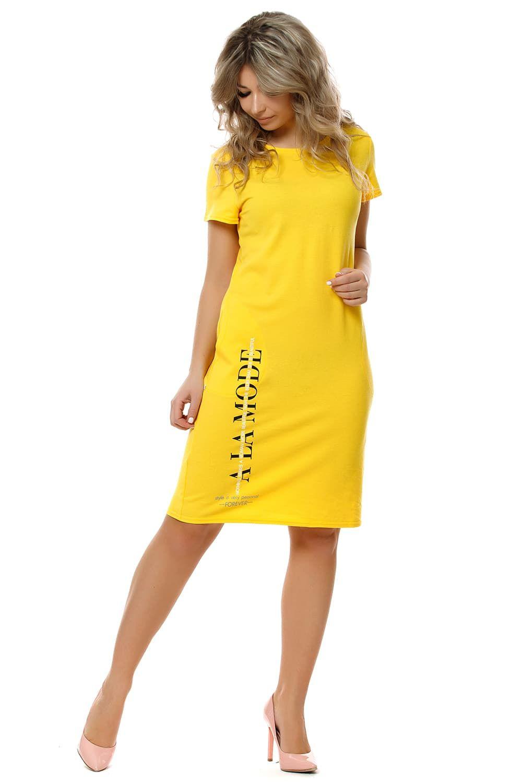 """Платье """"Модница"""" желтый"""