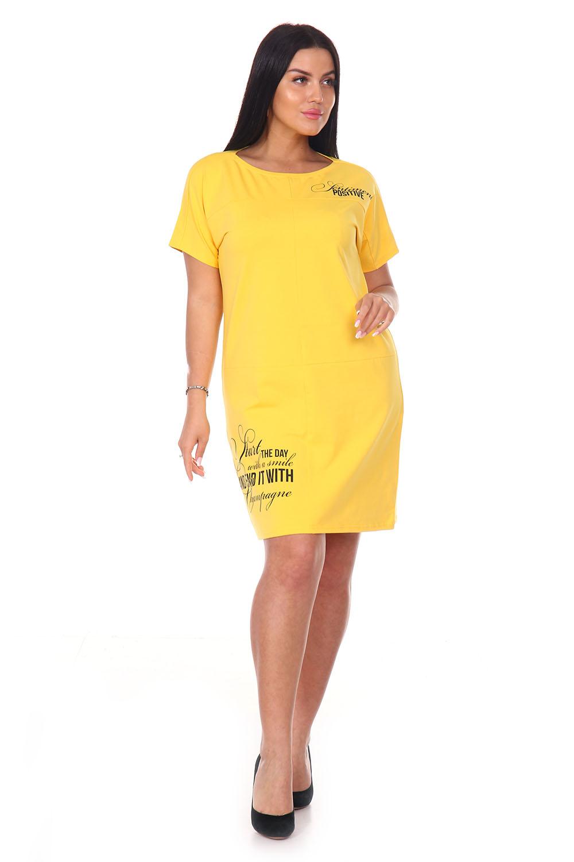 """Платье """"Нелли"""" жёлтый"""