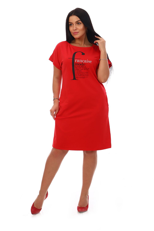 """Платье """"Шелли"""" красный"""